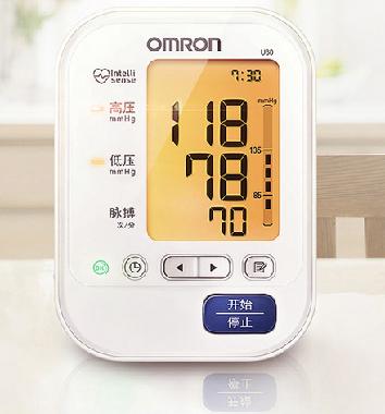 欧姆龙(OMRON)电子血压计 家用 U30(上臂式)