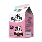 180ml屋顶我的牛奶(DHA)(聪明型)