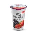 180g新鲜杯草莓+桑葚双果粒酸牛奶